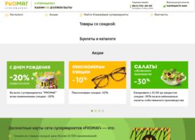 riomag.ru