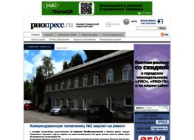 riopress.ru