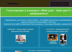 riotikkurila.ru