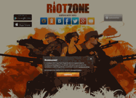 riotzone.net