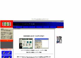 rip.o-oku.jp