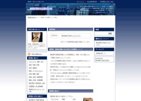 rireki.net