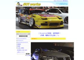 riri501.com