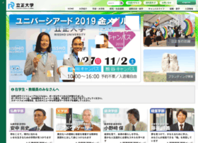 ris.ac.jp