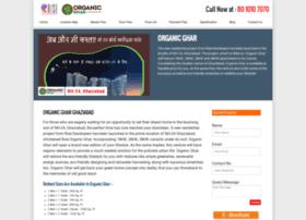 riseorganicghar.com