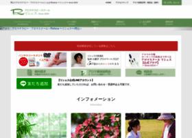 rishece.jp