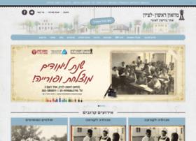 rishonlezion-museum.org.il