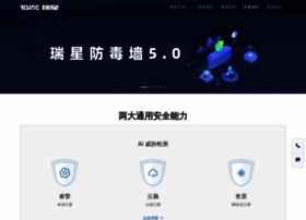 rising.com.cn