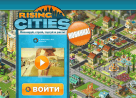 risingcities.kanobu.ru