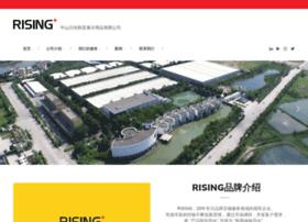 risingcn.com