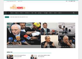 risingnews24.com