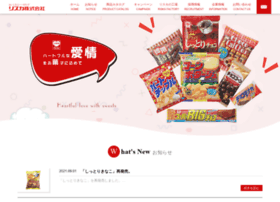 riska.co.jp