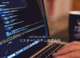 risky-system.co.jp