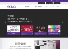 riso.co.jp
