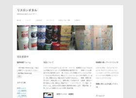 risron.co.jp