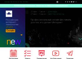 ritfest.ru