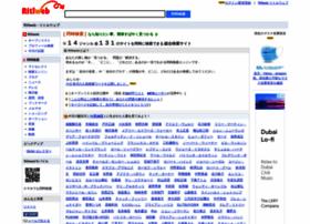 ritlweb.com