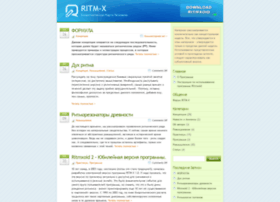 ritm-x.com