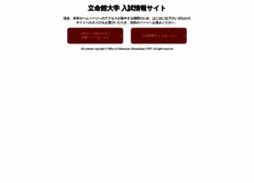 ritsnet.ritsumei.jp