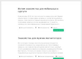 ritter-sport-newtaste.ru