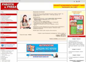 riu.com.ua