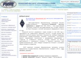 riuprzn.lact.ru
