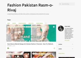 rivaj.blogspot.com