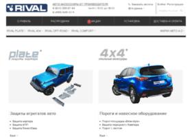 rivalmarket.ru