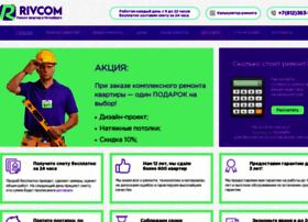 rivcom.ru