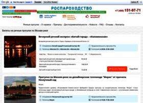river-ticket.ru
