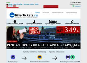 rivertickets.ru