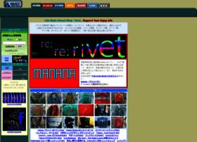 rivet-jp.com