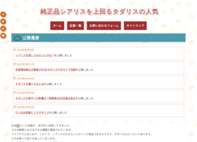 rivijera.net