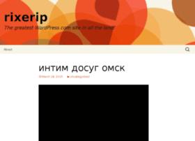 rixerip.wordpress.com