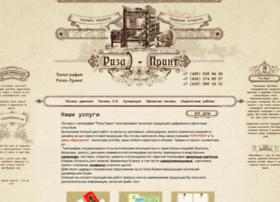 rizaprint.ru