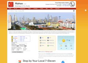 rizhao.com