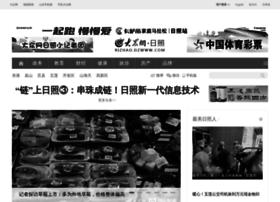 rizhao.dzwww.com