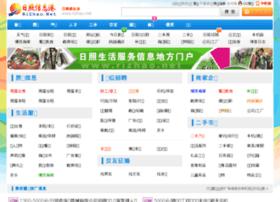 rizhao.net