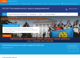 rizp.ru
