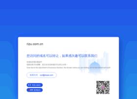 rizu.com.cn