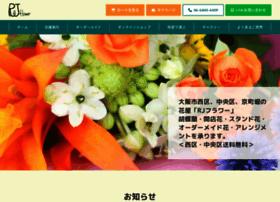 rj-flower.com