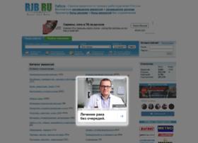 rjb.ru