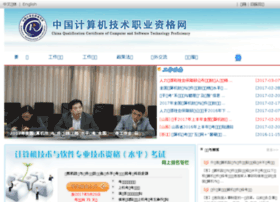 rkb.gov.cn