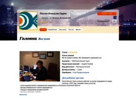 rkg-lg.est.ua