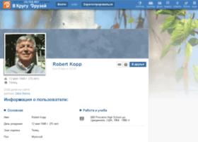 rkopp.vkrugudruzei.ru