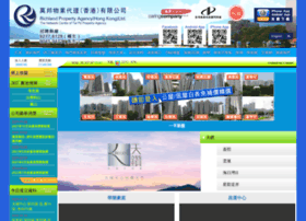 rl.com.hk