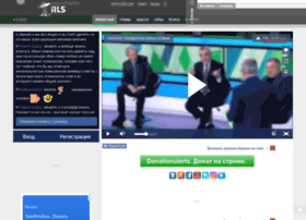 rls.tv