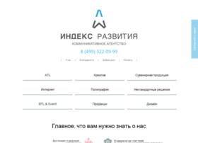 rm.di-demo.ru