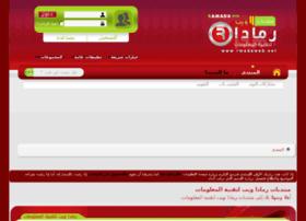 rmadaweb.net