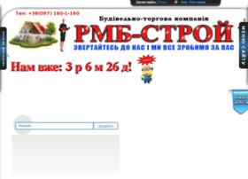 rmb-stroy.com